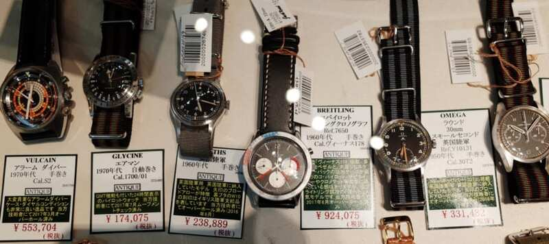 Hunting for Vintage Watches in Tokyo